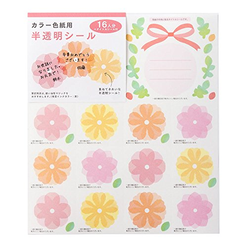 ミドリ カラー色紙用シール 半透明 花柄