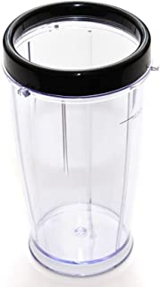 BELLA Personal Size Rocket Blender replacement parts (Tall cup with lip ring)