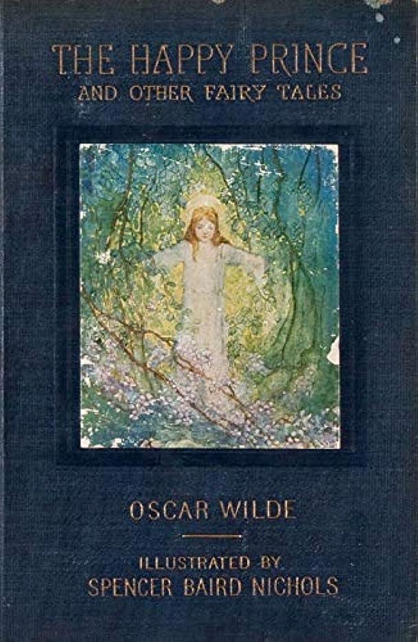 見えないチーター階段The Happy Prince and Other Tales (English Edition)