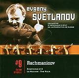 Rachmaninov : Symphony No.2  & The Rock