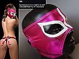 プロレス 覆面  レスラー ルチャ ドールマスク セクシーな女の子 レスリングマスク レスラーマスク レスリング SEXY GIRL WRESTLING MASK WRESTLER MASK LUCHA LIBRE MEXICANA COSTUME COSPLAY