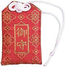 栗田仏像ブランド【お守袋】仕入型花菱 円形仏等用(縦8.0cm幅5.0cm)赤色 17790