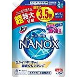 【大容量】トップ スーパーナノックス 蛍光剤 シリコーン無添加 高濃度 洗濯洗剤 液体 詰め替え 超特大1230g