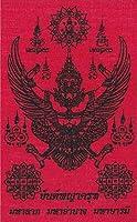 タイ王国 伝統 パーヤンガルーダ ガルダ パーヤン 布製護符 お守り 無病息災 延命
