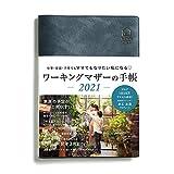 Y-Style ワーキングマザーの手帳 2021年 1月始まり 3月終わり B6 家族 ファミリー スケジュール帳 (ステラネイビー)