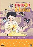 Maison Ikkoku 2 [DVD] [Import]