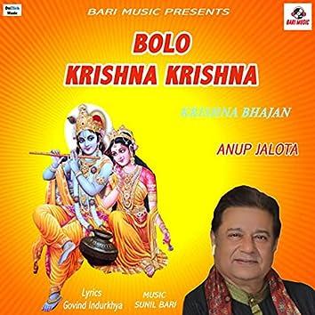 Bolo Krishna Krishna