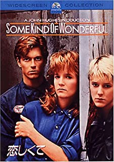 Some Kind of Wonderful [87/E/d [Alemania] [DVD]