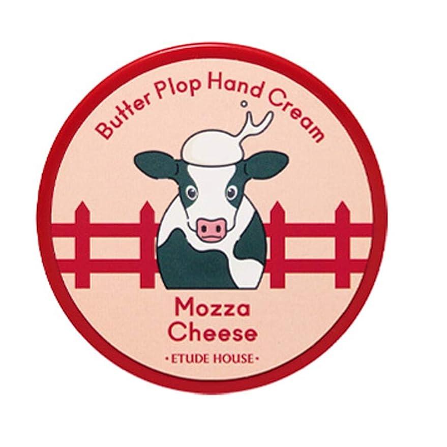 練習したポンペイ不足Etude House Butter Plop Hand Cream 25ml エチュードハウス バターぽちゃんハンドクリーム (#03 Mozza Cheese) [並行輸入品]