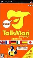 TALKMAN EURO ~トークマン欧州言語版~(ソフト単体版) - PSP