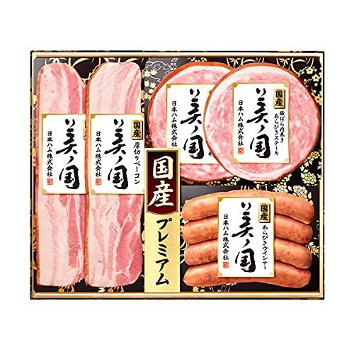 【数量限定】日本ハム 美ノ国 15周年記念セット グリル用セット