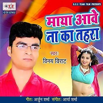 Maya Aawe Na Ka Tahra