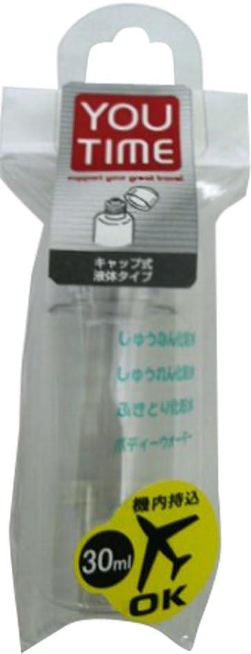 神経衰弱大いに霊KC0804 YT 化粧ボトル クリアーキャップ 30ml