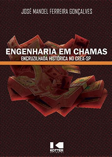 ENGENHARIA EM CHAMAS: Encruzilhada Histórica no CREA-SP