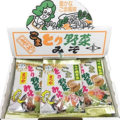 本江醸造食品 まつや ごまとり野菜みそ 1箱12袋入り(180g×12袋)