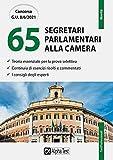 Concorso per 65 segretari parlamentari alla Camera