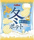 カルビー 冬ポテト 粉雪ソルト味 65g ×12袋