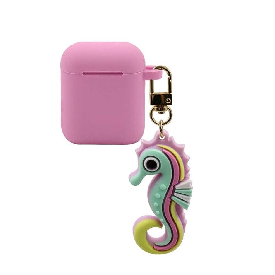 ファイル三番折ヘッドホンカバー、ブルートゥースイヤホンセット、AirPodsイヤホンカバー、防水防滴ワイヤレスイヤホンカバー (Color : Pink)