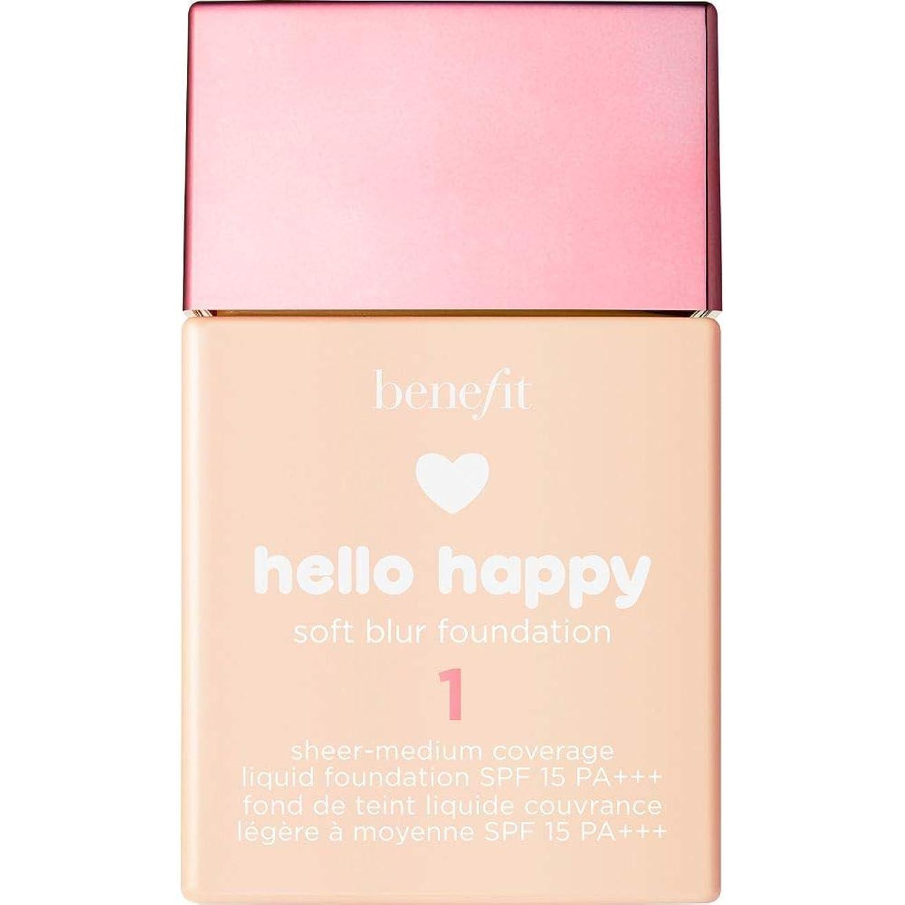 サイズホスト船上[Benefit ] こんにちは幸せなソフトブラー基礎Spf15 30ミリリットル1に利益をもたらす - 公正なクールを - Benefit Hello Happy Soft Blur Foundation SPF15 30ml 1 - Fair Cool [並行輸入品]