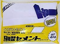 家庭化学工業:日曜セメント ホワイト 4kg hc3590284000