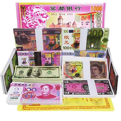 500-600 Pcs Ancestor Money joss Paper Hell Bank Note Spirit Ghost Money to Burn (1 Pound)
