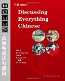 Discussing Everything Chinese: A Comprehensive Textbook In Advanced Chinese