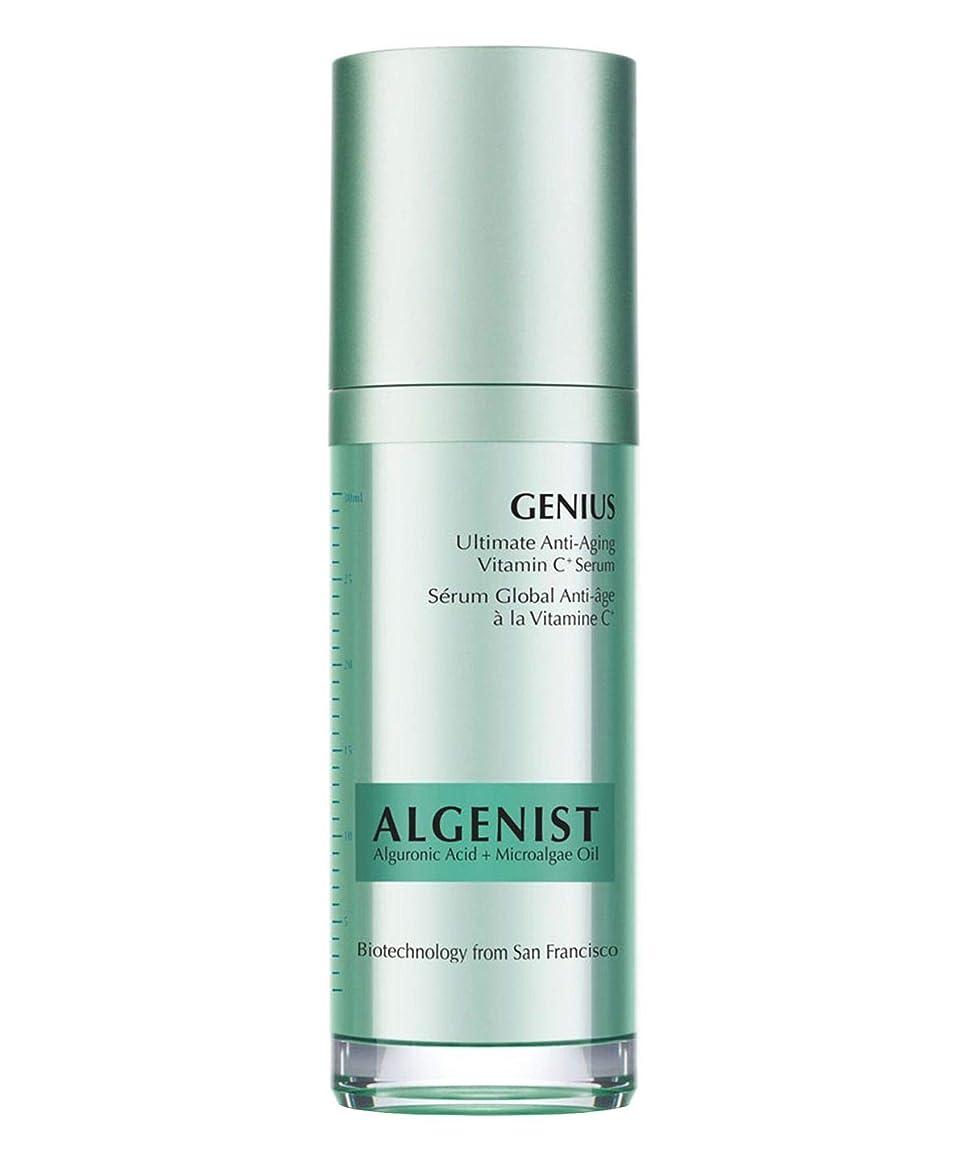 作者信者教Algenist Genius Ultimate Anti-Aging Vitamin C Serum 30ml