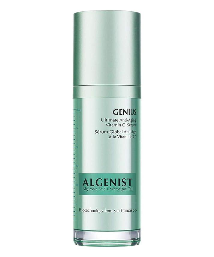 より多い実際時Algenist Genius Ultimate Anti-Aging Vitamin C Serum 30ml
