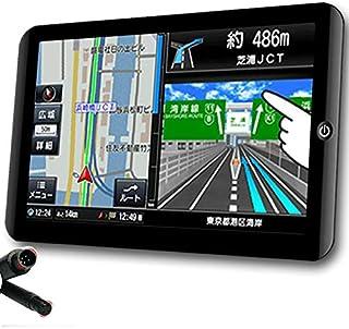 9インチ ポータブルナビ(型番N90TV)大画面 2019版ゼンリン地図るるぶ搭載 ワンセグ Bluetooth搭載 携帯連携おまけ付き12V24V兼用 24v車載 トラック対応(Bluetooth 携帯連携, 排風口用の支え) N90TV