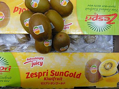 栄養たっぷり!ニュージーランド産ゼスプリ サンゴールドorゴールドキウィ22個から30個入り 東洋フルーツ(有)