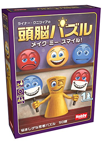 Rainer Knizia's hersenen puzzel: make me smile Japan taalversie