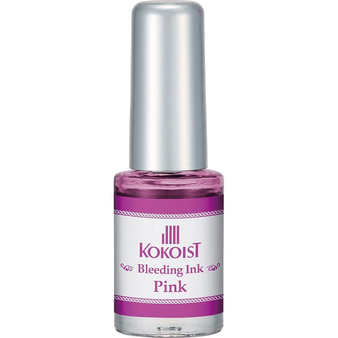 美的気づかないここにKOKOIST ブリーディングインク ピンク BI-06