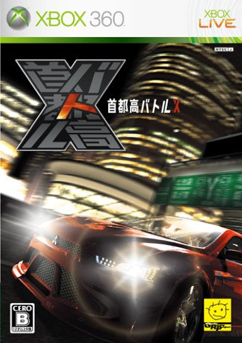 Shutokou Battle X[Import Japonais]