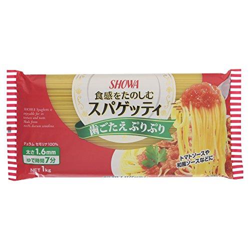 昭和産業 昭和 SHOWA スパゲッティ 1.6mm 1Kg [4920]