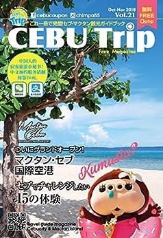 [キャラクターズスタジオ]の「セブトリップ」Vol.21(2018年10月): セブ島観光情報誌 CEBU Trip (ガイドブック)
