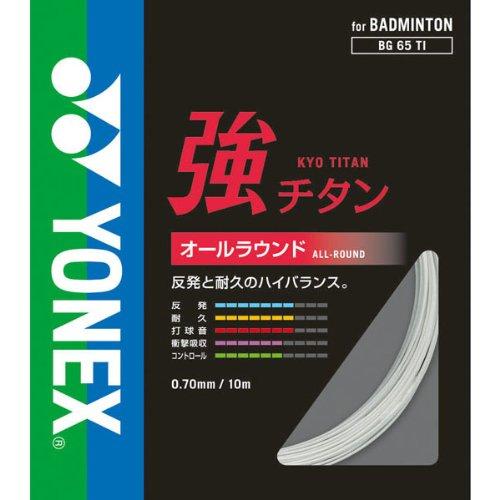 YONEX Unisex– Erwachsene BG65 Ti Badmintonsaitenset 10m-Weiß Tennis-Saite, One Size
