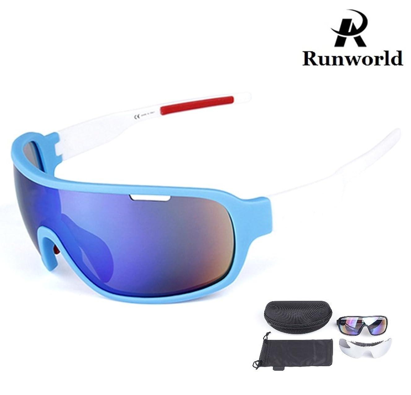 Runworld Polarized Sports Cycling Sunglasses Bike Glasses for Men Women Running Driving Fishing Golf Baseball Racing Ski Goggles