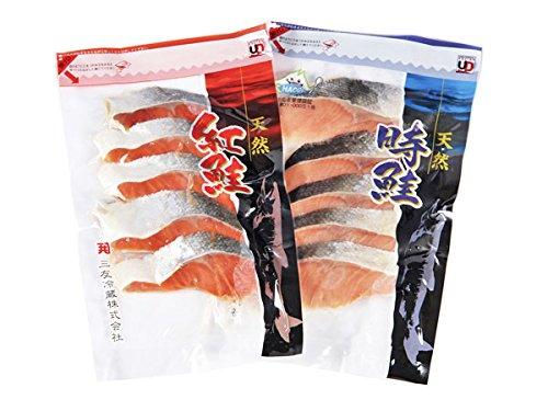 時鮭切り身 5枚 (約300g)と紅鮭切り身 5枚 (約300g)セット【出荷元:北海道四季工房】