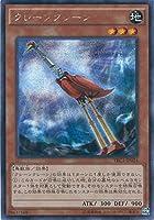 遊戯王カード TRC1-JP024 クレーンクレーン(シークレットレア)遊戯王アーク・ファイブ [THE RARITY COLLECTION]