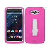 Aimo Wireless For Motorola Droid Turbo XT1254 (Verizon) Ballistic Nylon version(Black Matte) Ballistic Nylon version(Black Matte) Layer Case, 3 in 1 w/Stand Hot Pink Skin+White Cover