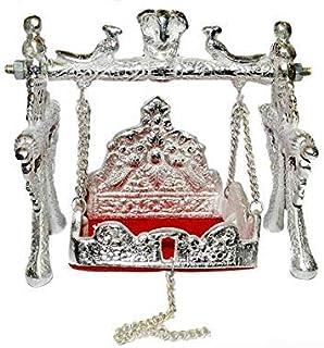 Vrindavan Bazaar Silver Metal Jhula|Hindola for Very Small Deities for Home Décor | Worship Accessory| Car Accessory