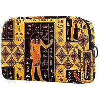 化粧トイレタリーバッグ 女性のための財布化粧品旅行キットオーガナイザー,古代エジプトの神