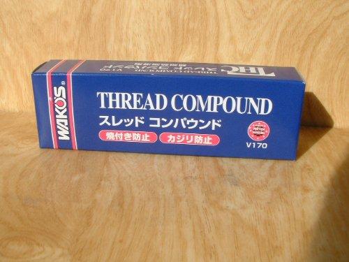 スレッドコンパウンド チューブ 100g