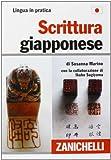 Scrittura giapponese