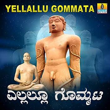 Yellallu Gommata