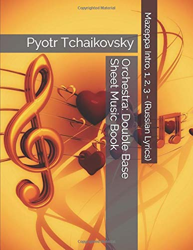 Pyotr Tchaikovsky - Mazeppa Intro, 1, 2, 3 - (Russian Lyrics) - Orchestra: Double Base Sheet Music Book