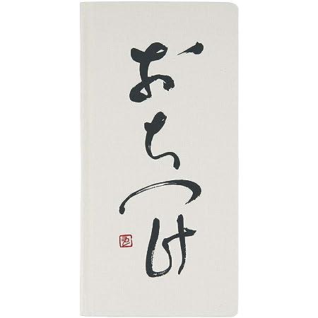 Hobonichi Techo Weeks April 2021 Start Mint Wallet-size from Japan New Release
