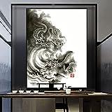 Abstrakte chinesische Tinte Drachen Leinwand Poster und