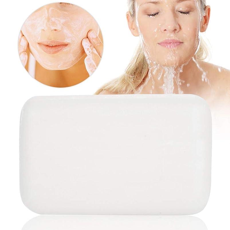 シャーロットブロンテ前者上昇洗顔石鹸 石鹸 シミ取り! 洗顔石けん 無添加 低刺激性 化粧石鹸(洗顔?全身用) せっけん バスサイズ