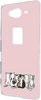 AQUOS ZETA SH-01H ケース ハードケース 【ねこ:ピンク】 かわいい アクオス ゼータ スマホケース 携帯カバー [FFANY] cats-h190842